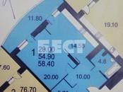 Квартиры,  Московская область Реутов, цена 7 990 000 рублей, Фото