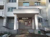 Квартиры,  Москва Бульвар Дмитрия Донского, цена 9 650 000 рублей, Фото