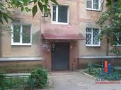 Квартиры,  Московская область Серпухов, цена 1 580 000 рублей, Фото