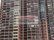 Квартиры,  Московская область Красногорск, цена 3 690 000 рублей, Фото