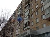 Квартиры,  Москва Белорусская, цена 10 990 000 рублей, Фото