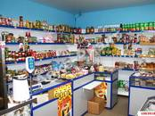 Другое,  Краснодарский край Краснодар, цена 10 000 000 рублей, Фото