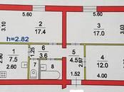 Квартиры,  Московская область Люберецкий район, цена 5 550 000 рублей, Фото