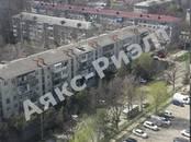 Квартиры,  Краснодарский край Краснодар, цена 4 820 000 рублей, Фото
