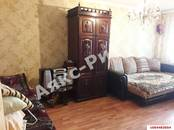 Квартиры,  Краснодарский край Краснодар, цена 2 675 000 рублей, Фото