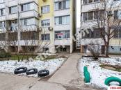 Другое,  Краснодарский край Краснодар, цена 3 400 000 рублей, Фото