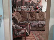 Квартиры,  Краснодарский край Краснодар, цена 2 560 000 рублей, Фото