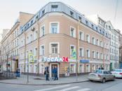 Квартиры,  Санкт-Петербург Садовая, цена 40 000 рублей/мес., Фото