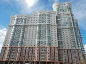 Квартиры,  Москва Проспект Вернадского, цена 24 500 000 рублей, Фото
