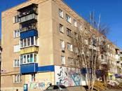 Магазины,  Челябинская область Копейск, цена 1 650 000 рублей, Фото