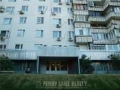 Здания и комплексы,  Москва Кунцевская, цена 116 000 000 рублей, Фото