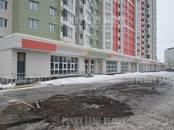 Здания и комплексы,  Москва Раменки, цена 32 823 806 рублей, Фото