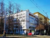Квартиры,  Москва Третьяковская, цена 23 980 000 рублей, Фото