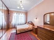 Квартиры,  Москва Маяковская, цена 1 199 985 y.e., Фото
