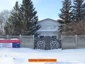 Здания и комплексы,  Самарская область Тольятти, цена 27 990 000 рублей, Фото