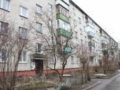 Квартиры,  Московская область Фрязино, цена 2 200 000 рублей, Фото