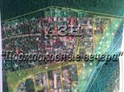 Дома, хозяйства,  Московская область Новорижское ш., цена 13 700 000 рублей, Фото