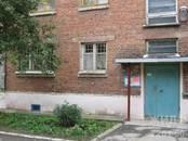 Квартиры,  Новосибирская область Бердск, цена 1 200 000 рублей, Фото