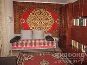 Квартиры,  Новосибирская область Новосибирск, цена 2 576 000 рублей, Фото
