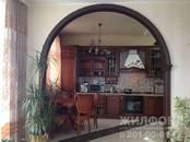 Квартиры,  Новосибирская область Новосибирск, цена 14 250 000 рублей, Фото