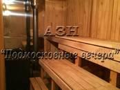 Дачи и огороды,  Московская область Пятницкое ш., цена 13 000 000 рублей, Фото