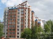 Квартиры,  Новосибирская область Новосибирск, цена 8 200 000 рублей, Фото