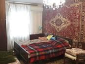 Квартиры,  Московская область Раменское, цена 2 400 000 рублей, Фото