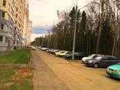 Квартиры,  Московская область Одинцово, цена 5 900 000 рублей, Фото