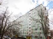 Квартиры,  Москва Домодедовская, цена 5 995 000 рублей, Фото