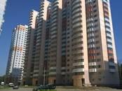 Квартиры,  Московская область Одинцово, цена 4 390 000 рублей, Фото