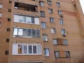 Квартиры,  Московская область Мытищи, цена 5 300 000 рублей, Фото