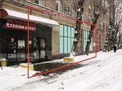 Здания и комплексы,  Москва Дмитровская, цена 79 999 920 рублей, Фото
