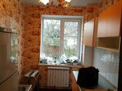 Квартиры,  Московская область Бронницы, цена 1 750 000 рублей, Фото