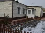 Дома, хозяйства,  Алтайский край Горняк, цена 2 000 000 рублей, Фото