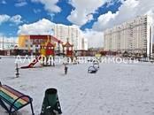 Квартиры,  Московская область Одинцово, цена 3 999 000 рублей, Фото