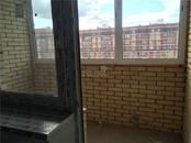 Квартиры,  Московская область Сергиев посад, цена 4 650 000 рублей, Фото