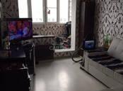 Квартиры,  Москва Беляево, цена 12 000 000 рублей, Фото
