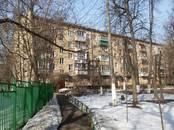 Квартиры,  Московская область Химки, цена 3 950 000 рублей, Фото