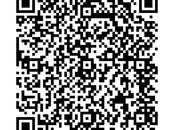 Стройматериалы Песок, цена 375 рублей/м3, Фото