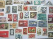 Коллекционирование Марки и конверты, цена 11 рублей, Фото