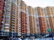 Квартиры,  Москва Строгино, цена 10 250 000 рублей, Фото