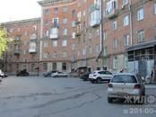 Квартиры,  Новосибирская область Новосибирск, цена 960 000 рублей, Фото