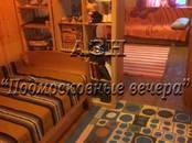 Дачи и огороды,  Московская область Волоколамское ш., цена 2 950 000 рублей, Фото