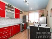 Квартиры,  Новосибирская область Новосибирск, цена 2 887 000 рублей, Фото