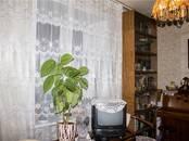 Квартиры,  Самарская область Самара, цена 2 390 000 рублей, Фото