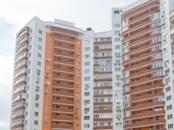 Квартиры,  Самарская область Самара, цена 6 390 000 рублей, Фото