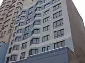 Квартиры,  Самарская область Самара, цена 3 770 000 рублей, Фото