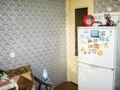 Квартиры,  Самарская область Самара, цена 1 900 000 рублей, Фото
