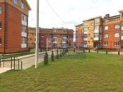 Квартиры,  Москва Теплый стан, цена 2 569 630 рублей, Фото