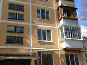 Квартиры,  Московская область Кубинка, цена 2 350 000 рублей, Фото